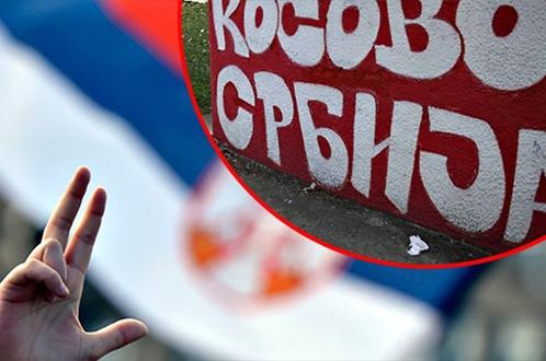 Косовски додатак две деценије добијају људи чије породице не живе на КиМ!