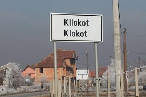 Уместо да им обезбеде опстанак, Дејановићи протерују Србе са КиМ
