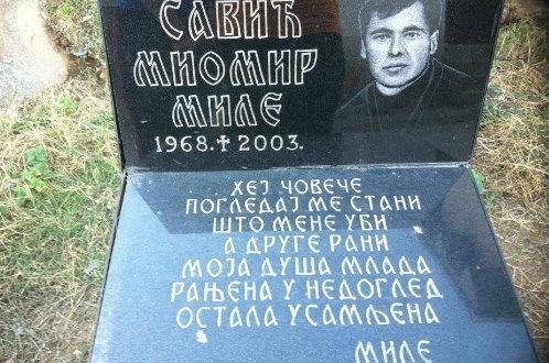 Пре четрнаест година у Церници је убијен Миомир Савић. Оставио је писана сведочанства о страдању Срба у овом селу.