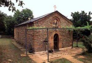 Манастир Св. Козме и Дамјана - Зочиште (пре рушења)